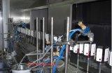 紫外線吹き付け塗装のプラントの真空メッキ機械