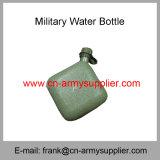 عسكريّة ماء ماء [كنتين-ميليتري] [وتر بوتّل] [موغ-ميليتري] [جوغس-ميليتري]