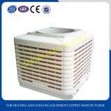 China bildete populäre Marke lärmarme Luft-Kühlvorrichtung für Verkauf