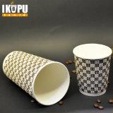 Taza de papel desechable Ripple para beber caliente, Copa de papel de café