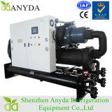 refrigerador de refrigeração água do parafuso 200ton para o condicionamento de ar