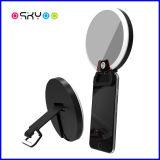 Multifunción LED espejo cosmético teléfono móvil de luz de relleno