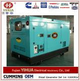 Generadores refrescados aire de Disel con los motores de Deutz (10KW-100KW)