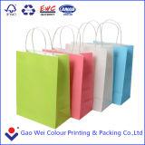 異なったカラー安いカスタムクラフト紙袋
