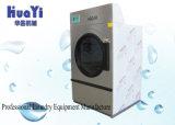 Gaz d'empilement de grande capacité/machine de séchage industrielle Heated électrique de dessiccateur de vêtements