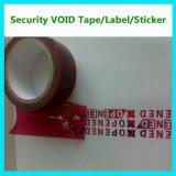 機密保護の粘着テープ; 保証の無効のシール;