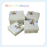 贅沢なボール紙のペーパーギフト用の箱