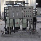 Usine au sol de traitement des eaux d'osmose d'inversion
