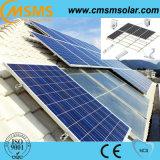 태양 전지판 설치 시스템