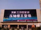 P10 alto brillo SMD a todo color LED al aire libre que hace publicidad de la visualización