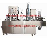 熱い販売液体ジュースのコップの満ちるシーリング機械(BG60A-4C)