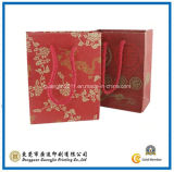 新年の祝祭のペーパーギフト袋(GJ-Bag453)