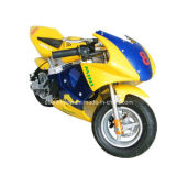 Дешевый мотоцикл газа как переход