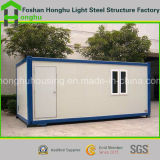 Container House Prefabricated House Toilet Office para venda