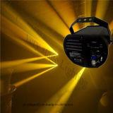 تتييه قنّاص [2ر] [لسر سكنّر بم] تأثير ضوء [دج] تجهيز