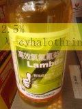 熱い使用された殺虫剤、LambdaCyhalothrin