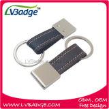 昇進のロゴの2016高品質の金属の革Keychain