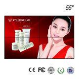 Узкий шатон 55 Inch СИД LCD Video Wall с высоким качеством (MW-551VW)