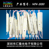 Diodo emissor de luz de /SMD do módulo da injeção do branco 5050 de DC12V CE&RoHS
