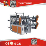 HR2-600Side Insertingand Three Dimensional Bag Making Machine for of Sanitary Napkin