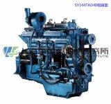 4 цилиндр, Cummins, 81kw, двигатель дизеля Шанхай Dongfeng для комплекта генератора