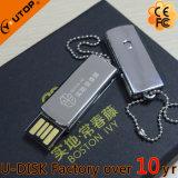 32GB Laser 로고 금속 회전대 USB 섬광 드라이브 (YT-3221-01L)