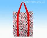 2015新しいデザイン方法ショッピング・バッグ