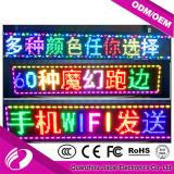 Tablilla de anuncios sin hilos de LED del color P10 siete