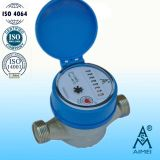 MID Single Jet Dry Vane Wheel Water Meter