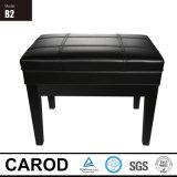 ピアノのための調節可能な木のベンチ