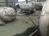 50m3低温学タンク