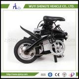 Cer elektrisches kleines faltendes Ebike elektrisches Fahrrad/Fahrrad