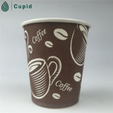 Wholesale를 위한 8oz Orange Coffee Bean Hot Paper Cup