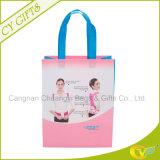 Non сплетенный прокатанный мешок, для покупкы и рекламировать