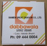 Haltbare Mitnehmerverpackungs-Postpizza-Kasten (PB14126)