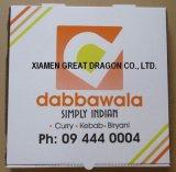 Caixa natural da pizza do cartão do olhar (PB14126)