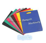 La Machine De La Poche/Non-Woven袋機械(Zxl-B700)