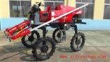 Aidi 상표 4WD Hst 건조한 필드 및 농장을%s 자기 추진 힘 붐 스프레이어