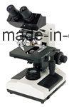 Ht0328 HiproveのブランドRx50の実験室の生物顕微鏡