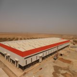 China Construction Metal Structure Warehouse