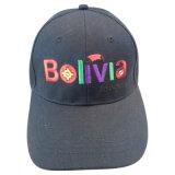 ロゴBb150の6つのパネルの野球帽