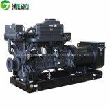 generatore diesel elettrico di 600kw Powe con il buon prezzo