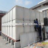 Foctoryの供給水記憶のための部門別FRP水容器