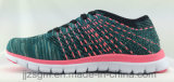 Bunte Form Flyknit Sports Schuhe