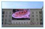 영상 광고를 위한 옥외 풀 컬러 P16 복각 발광 다이오드 표시
