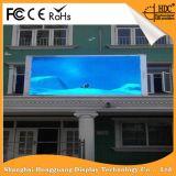 容易なインストール屋外P16 LED表示ボードの広告板