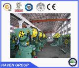 J23 유형 호의적인 힘 압박 기계