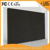 Pared de interior rentable de la visualización de LED P4 LED para el acontecimiento, etapa, demostración