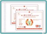Fuchuan Nr 7 element-Spoor de In water oplosbare Meststof van Elementen