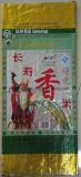 China Feita em plástico PP de arroz e saco de empacotamento de alimentos / saco